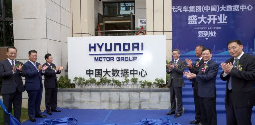 Hyundai abre Big Data Center para liderar el campo del Auto Conectado